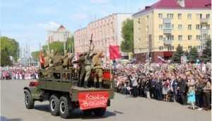 День Победы в Брянске: Парад поколений, Бессмертный полк, салют
