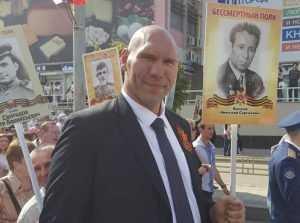 Николай Валуев прошёл в брянском Бессмертном полку с портретом деда