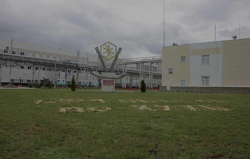 Брянские депутаты выступили против переработки отходов в Почепе