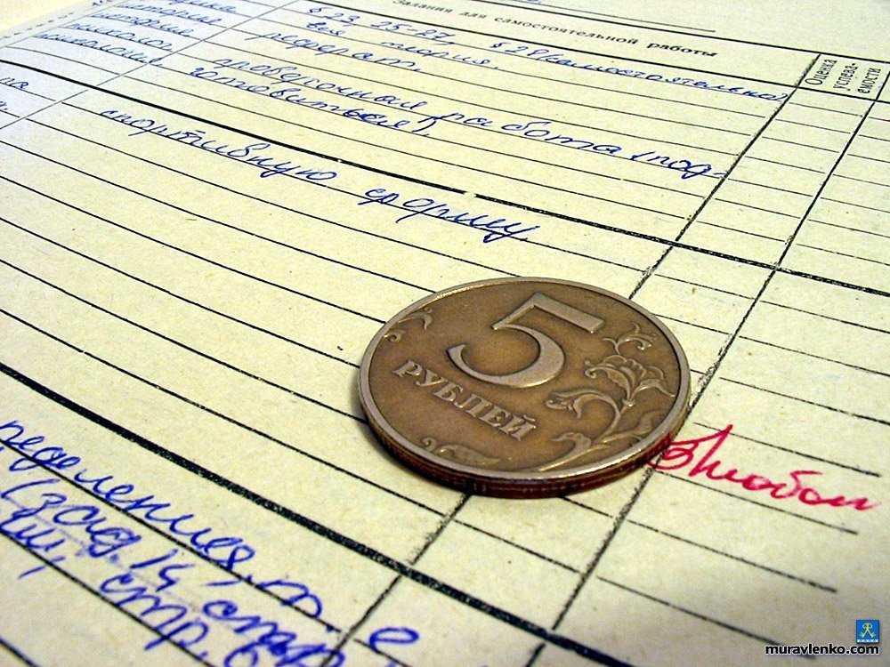 Брянским учителям благодаря прокуратуре выплатят отпускные