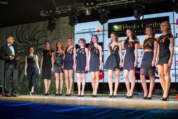 Брянских девушек пригласили на всероссийский конкурс красоты