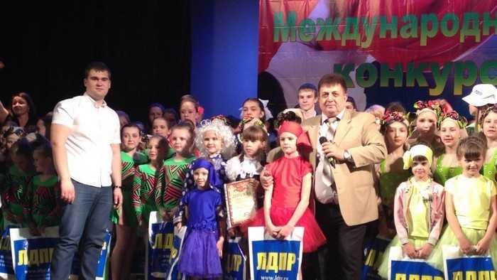 ЛДПР поддержала прошедший в Брянске конкурс «Призвание – Артист»