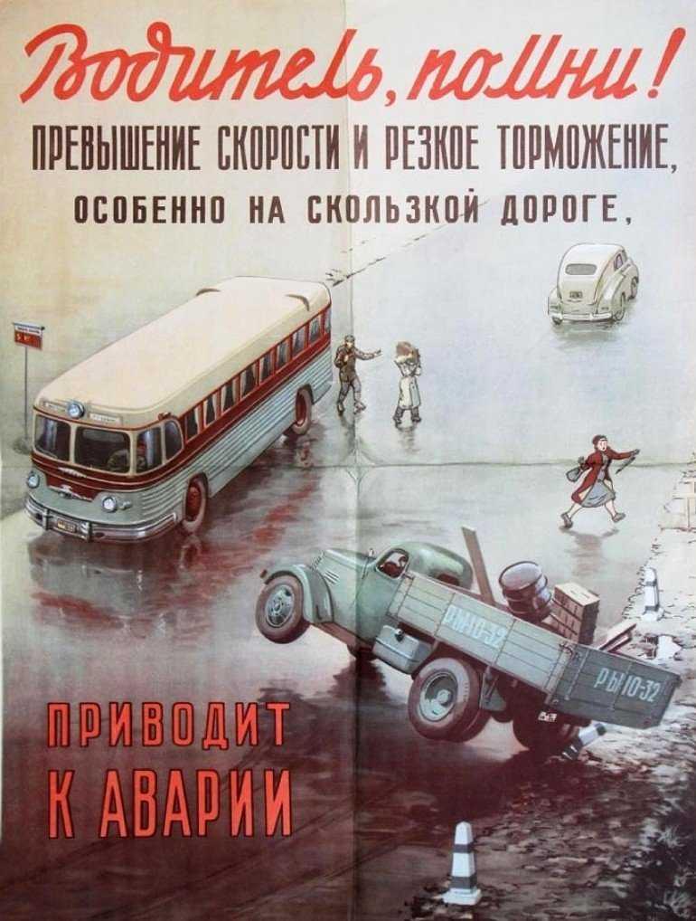 В двух ДТП пострадали брянцы