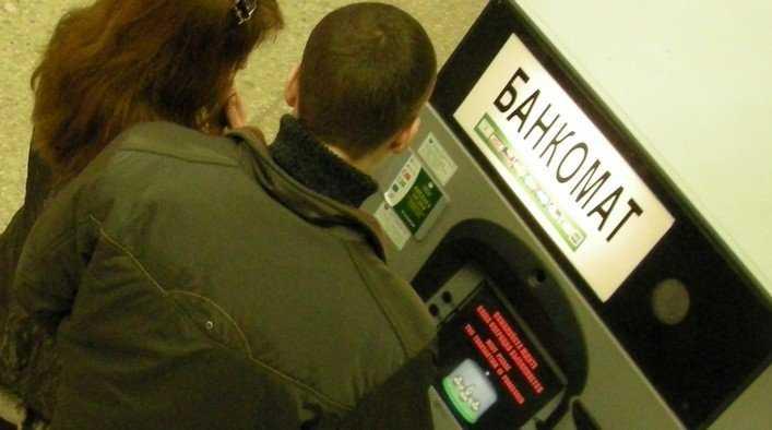 Пойманы хакеры, снимавшие деньги с банковских карт брянцев