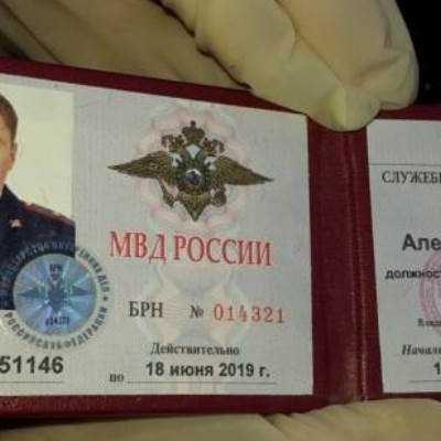 Брянского полицейского арестовали за 200 тысяч рублей