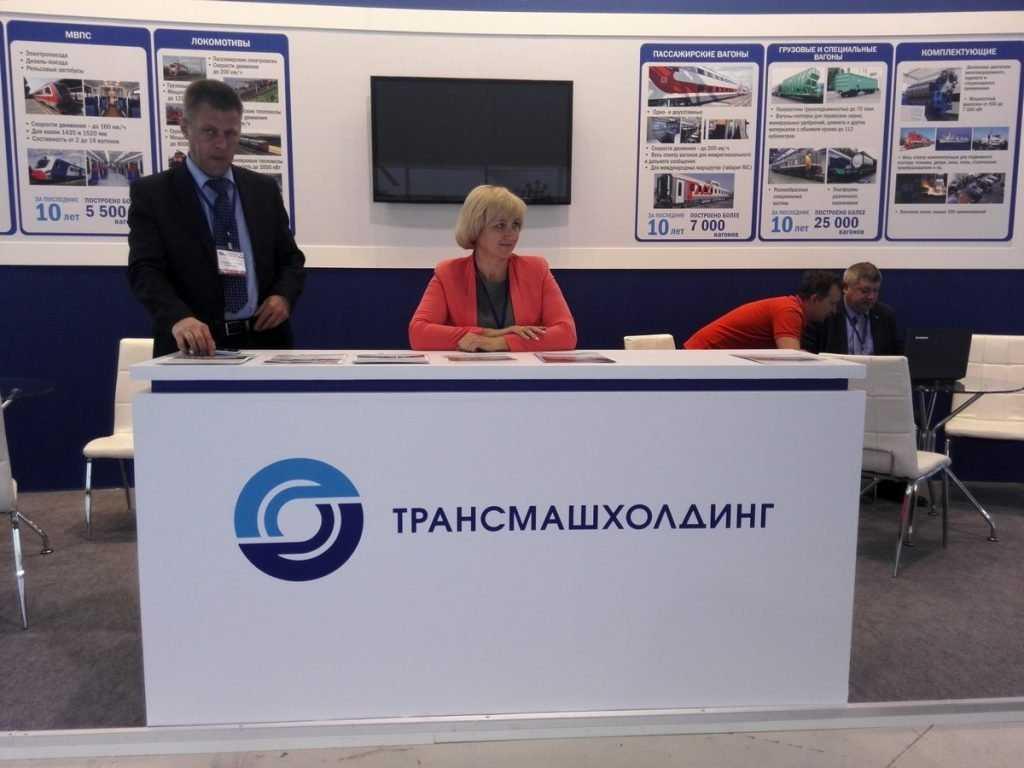 Тепловозы Брянскихо машиностроителей показали на международной выставке