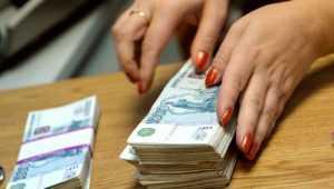 Брянская чиновница ответит за оплату штрафов бюджетными деньгами
