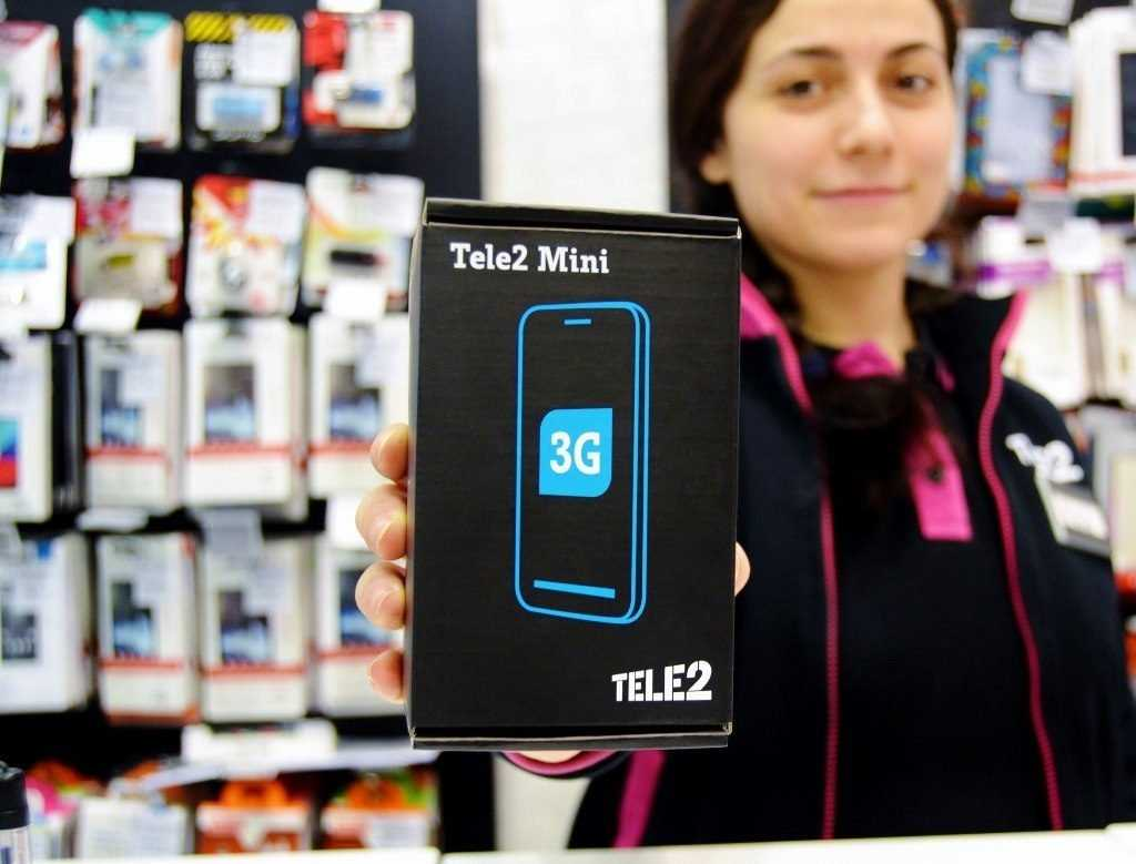 Tele2 подарит абоненту из Клинцов фирменный смартфон