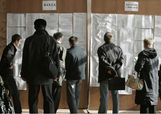 Брянской области выделили 15 миллионов на борьбу с безработицей