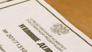 Брянскую чиновницу подозревают в превышении полномочий
