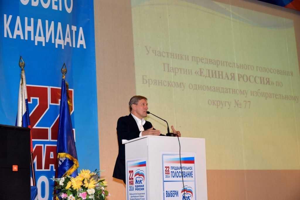 Глава брянской «Опоры» высказал свое мнение о депутатах