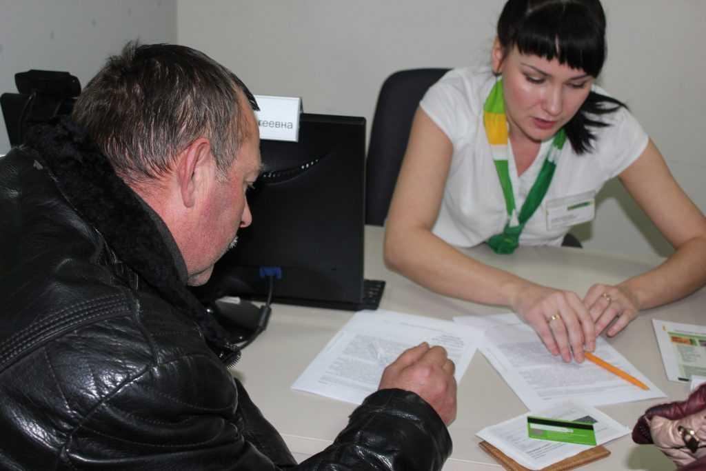 Объем вкладов в брянском филиале Россельхозбанка приблизился к 6 миллиардам рублей