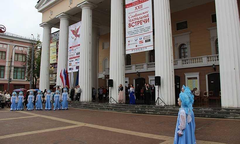 В Брянске открылся славянский театральный фестиваль