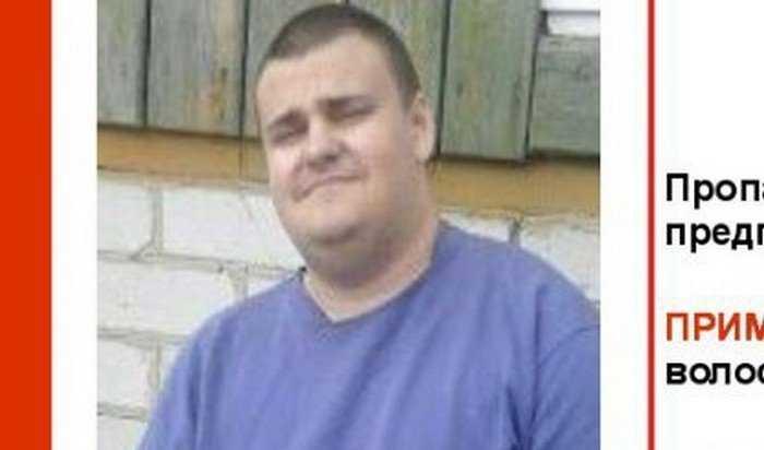 Найден пропавший 13 мая брянец Артем Писарев
