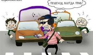 За сутки в Брянске наказали 55 пешеходов-нарушителей и 38 таксистов