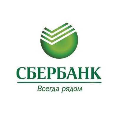 Треть жителей Брянской области оплачивает ЖКХ через сервисы Сбербанка