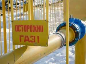 Брянские газовики начали отключать должников