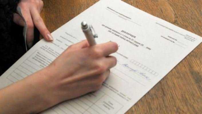 Брянскую чиновницу накажут за разглашение финансовой тайны начальницы