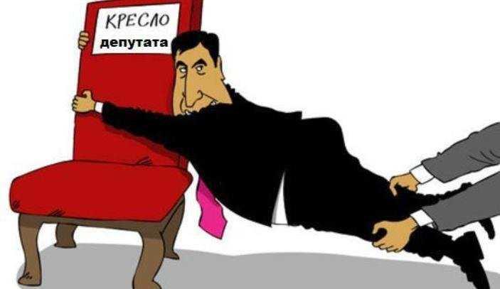 Прокуратура лишила депутатского кресла брянского чиновника