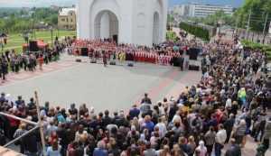 День славянской культуры в Брянске отметили концертом у собора