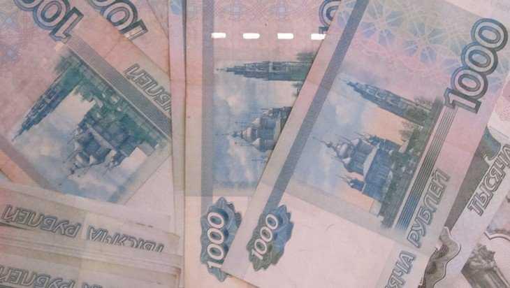 Назван курс рубля к концу года
