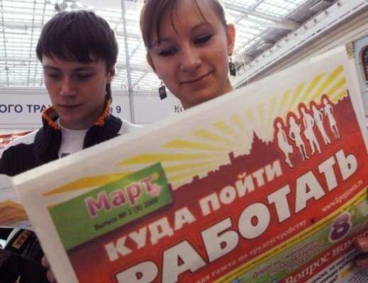 В Брянской области снова насчитали больше 9 тысяч безработных