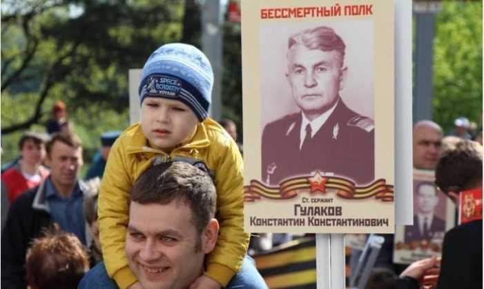 «Бессмертный полк» в Брянске: сохраним память о героях Победы