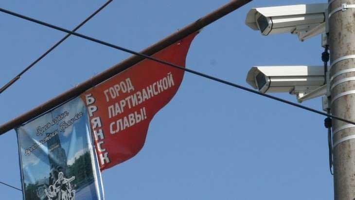 Новые камеры в Брянске у «БУМ-сити» рассмотрят нарушителя даже ночью