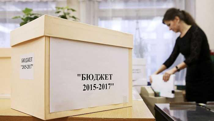 Брянщина заняла 27 место в рейтинге открытости бюджетных данных
