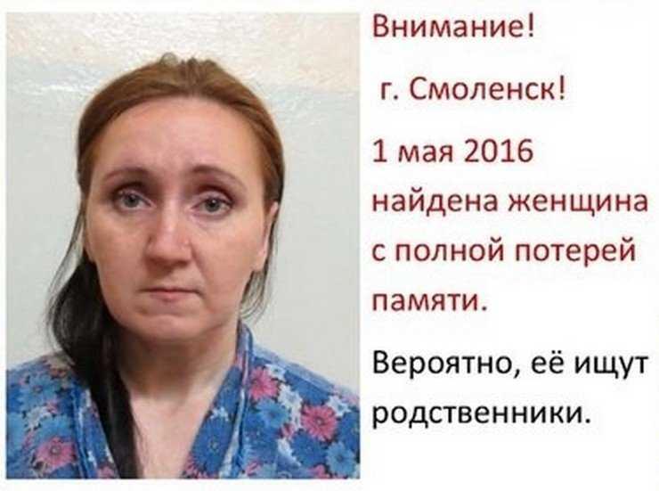 Брянская женщина с потерей памяти нашлась в Смоленске