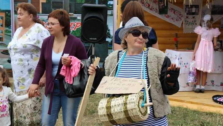 Чиновникам Брянска приказали веселиться на ярмарках