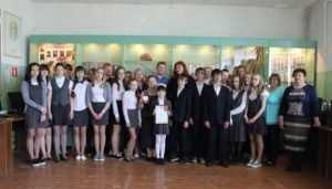 В брянской школе открыли патриотическую площадку