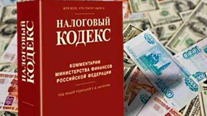 Экс-директор брянской «Улыбки» ответит за неуплату 22 миллионов налогов