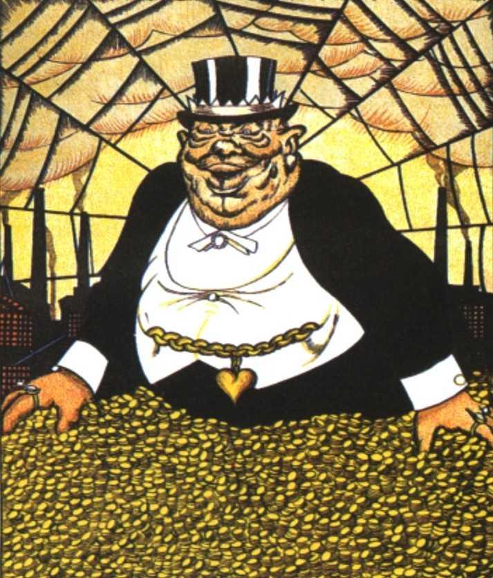 Брянское «Солнышко» экономило на своих работниках