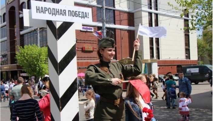 Улицы Брянска украсили ко Дню Победы