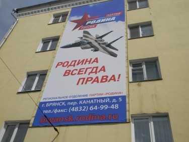 Брянцев с Днем Победы поздравил плакат с американским истребителем