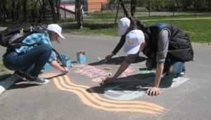 На Кургане Бессмертия брянцы нарисовали Победу