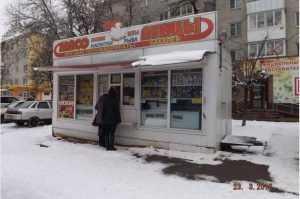 В Брянске начали сносить незаконные киоски