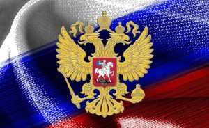 В брянском небе на границей с Украиной летчики нарисовали триколор