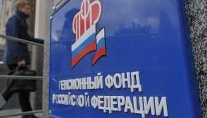 Брянского чиновника пенсионного фонда накажут за молчание