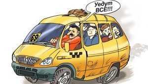 Брянские бойцы ЛДПР пригрозили Кремлём наглым маршрутчикам и молчунам