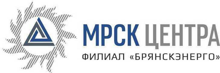 «Брянскэнерго» предупредило о плановых отключениях электричества