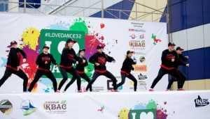 Брянские танцоры подарили праздник доброты детям-инвалидам