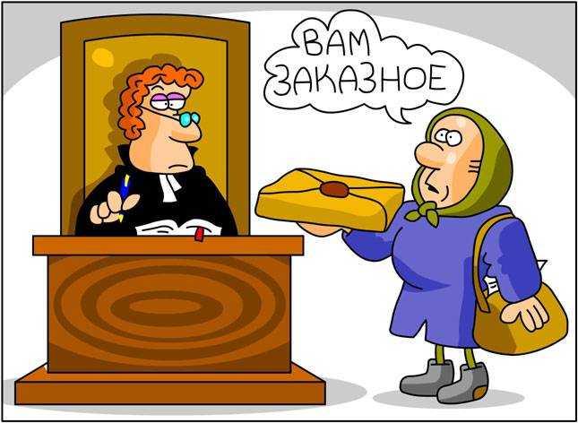 Судей отругали за копирование обвинительных заключений