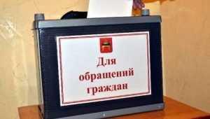 Сотрудницу брянского ГУПа наказали за молчание