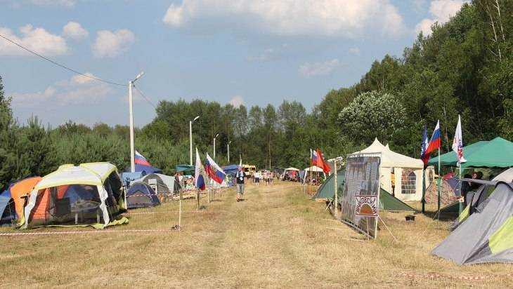 В Брянской области открылся лагерь славянской молодежи