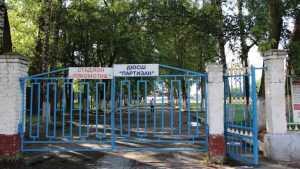 Брянского депутата Бугаева попросили увидеть заброшенный стадион