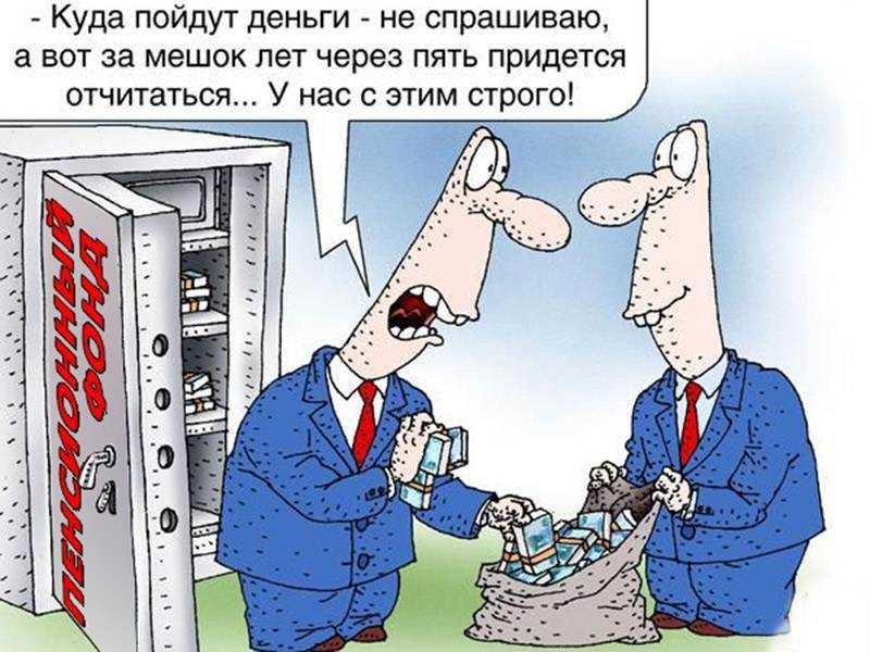 Брянский директор незаконно принял на работу бывшего чиновника