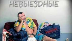 Двум тысячам брянских должников запретили выезжать из России