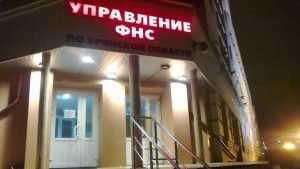 Все русские – братья, в том числе брянские налоговики